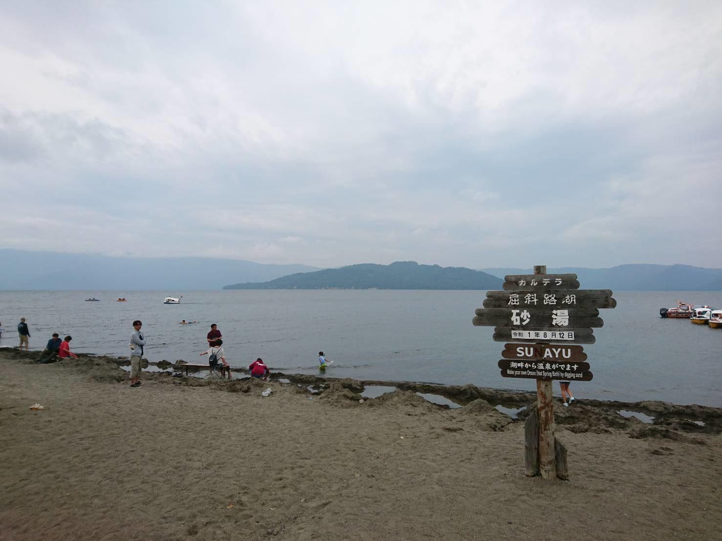 道東へ!阿寒湖のアイヌ村と屈斜路湖の砂湯を満喫!