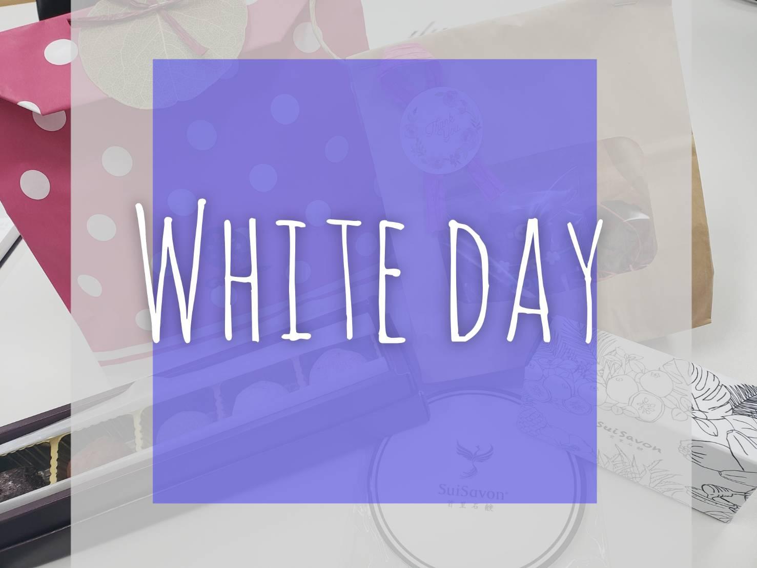 ☆明日は・・・ホワイトデー♪沖縄生まれの石鹸で美容効果?!