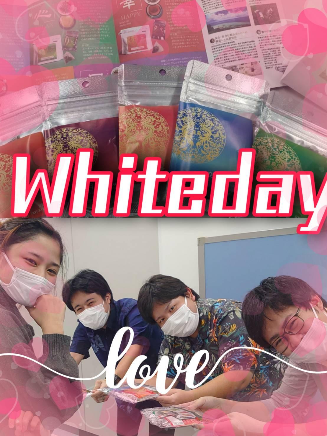 ☆昨日は・・・White Day♪沖縄産のハーブティーで癒し効果?!